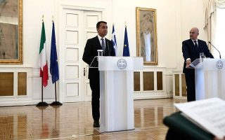 restrictions-on-tourism-from-italy-to-be-gradually-lifted
