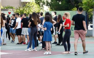 university-entry-exams-get-underway-amid-health-measures