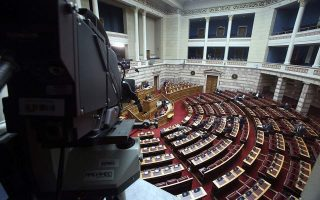 parliament-lifts-immunity-for-two-mps