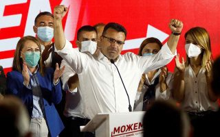 zaev-claims-victory-in-north-macedonia-election