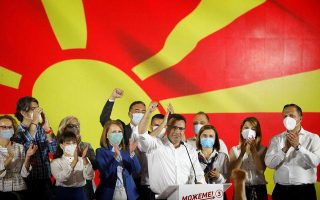 north-macedonia-complex-coalition-talks-to-follow-election