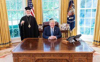 trump-expresses-dissatisfaction-over-hagia-sophia-conversion-report-says
