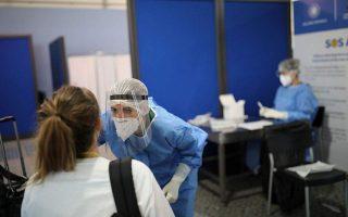 twenty-four-new-coronavirus-infections-confirmed-no-new-deaths
