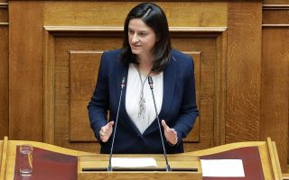 bill-on-private-education-presented-to-parliament