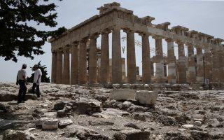 despite-low-uptake-greece-a-haven-for-tourists