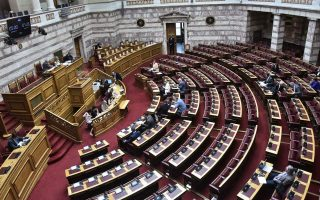 parliament-approves-defense-agreement-with-israel