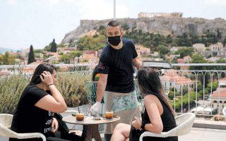 greece-eases-more-coronavirus-restrictions