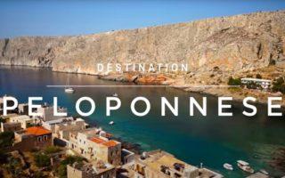 more-than-a-destination-greece-unveils-new-tourism-campaign