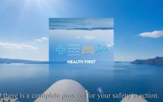 health-first-greece-launches-new-tourism-campaign