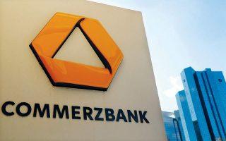 cypriot-watchdog-fines-commerzbank
