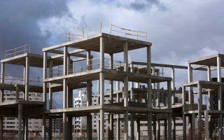 closing-construction-loopholes