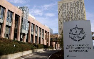 eu-court-strikes-down-data-sharing-pact-with-us