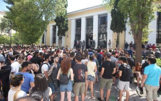 athens-vandals-freed-pending-trial