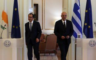 cypriot-fm-visits-greece