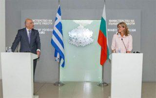 greek-bulgarian-fms-meet-monday