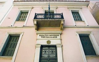 jewish-museum-of-greece-receives-quality-certification