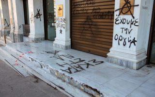 vandals-work-quickly-erased