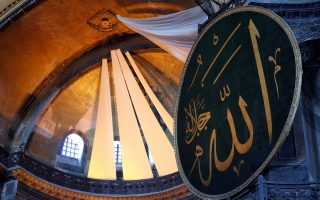 haghia-sophia-being-rendered-closed-and-silent
