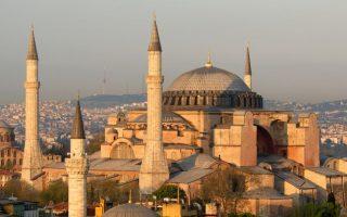 turkey-names-three-imams-including-professor-for-hagia-sophia