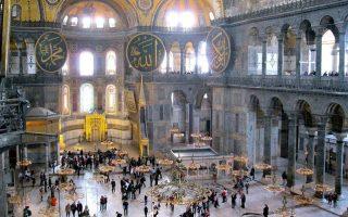 turkey-will-cover-hagia-sophia-mosaics-during-prayers-says-ruling-party-spokesman