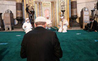 turkey-and-greece-exchange-harsh-words-over-hagia-sophia-prayers