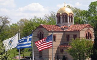 a-medical-school-for-the-hellenic-college-in-boston