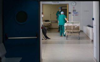 stavros-niarchos-foundation-donates-15-million-euros-to-greek-hospitals0