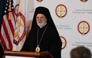 orthodox-catholic-archbishops-lament-turkish-decision-on-hagia-sophia