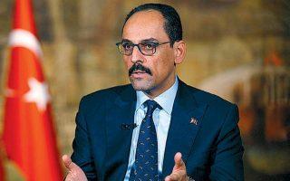 greece-overreacted-to-turkish-research-mission-erdogan-spokesman-says