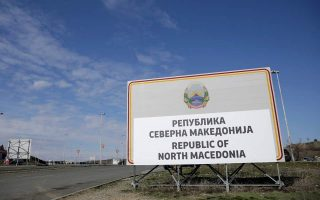police-find-211-migrants-crammed-in-truck-in-north-macedonia0