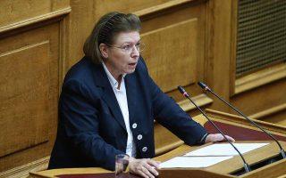 greek-culture-minister-says-hagia-sophia-verdict-a-amp-8216-provocation-amp-82170