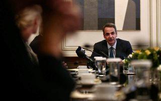 greek-pm-speaks-with-us-senator-about-east-med