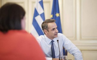 mitsotakis-greece-will-not-accept-conditions-on-coronavirus-aid