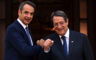 greek-cyprus-leaders-fine-tune-stance-ahead-of-summit