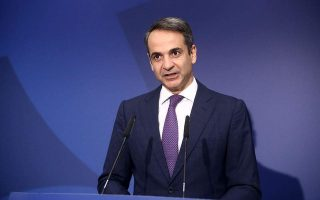 mitsotakis-to-brief-party-leaders-thursday
