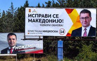north-macedonia-holds-election-amid-virus-surge