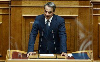 greek-pm-pledges-cautious-distribution-of-eu-funds0