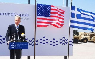 us-envoy-kastellorizo-has-same-continental-shelf-eez-rights-as-mainland