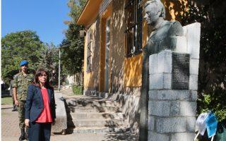 president-commemorates-restoration-of-democracy