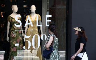 summer-sales-start-lasting-until-august-31