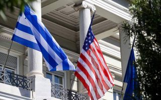 greek-us-officials-discuss-investments-trade-in-strategic-dialogue-working-group
