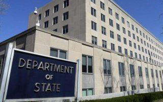 state-department-urges-turkey-to-halt-drilling-plans-in-east-med