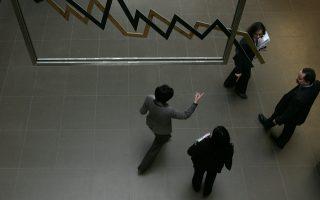 athex-non-bank-stocks-take-index-higher