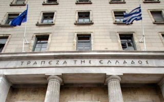 greek-central-bank-mulls-amp-8216-bad-bank-amp-8217-to-clean-up-sour-loans