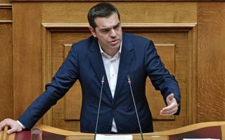 tsipras-requests-kysea-meeting