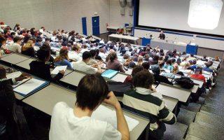 university-funding-to-be-tied-to-metrics