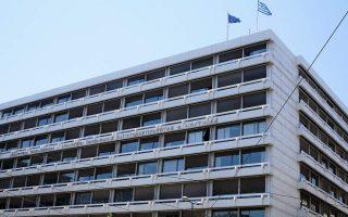 greek-budget-slides-into-big-deficit-in-jan-jun-due-to-covid-190