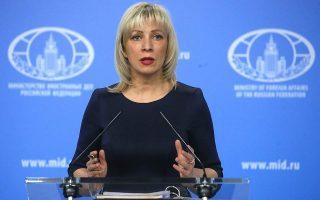 zakharova-reportedly-denies-speculation-regarding-move-to-athens