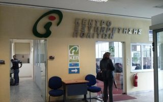 digital-services-of-kep-centers-are-expanding