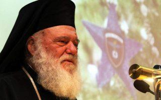 archbishop-ieronymos-admitted-to-hospital-with-coronavirus